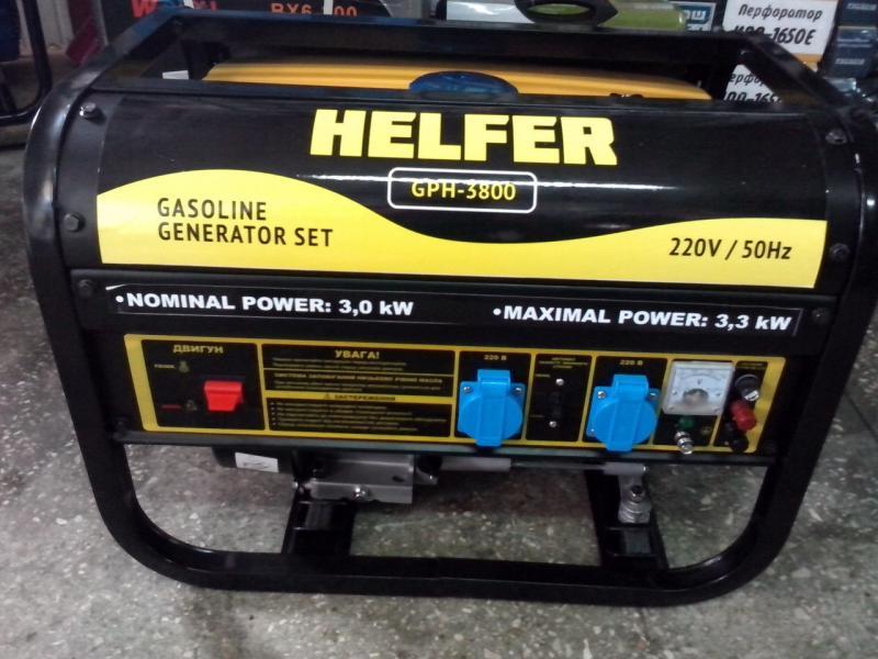 Бензиновый Генератор HELFER 3,3 кВт Время непрерывной работы час 10 Конструкция  Портативная Частота тока Гц 50 Максимальная мощность кВт 2,8 Полная мощность кВА 2,8 Напряжение В 220 Тип топлива  Бензин Защита от перегрузки  да Защита от короткого замыкан