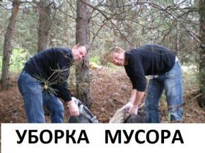 Фото  Superuborka 360