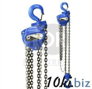 Тали ручные шестеренные (HS-Z/622-A) купить в Рудном -  с ценами и фото
