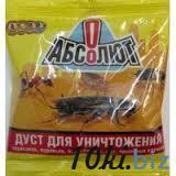 Дуст Абсолют  100 гр  Химические средства от насекомых в России