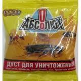 Дуст Абсолют  100 гр