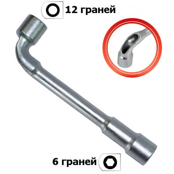 Ключ торцевой с отверстием L-образный 17 мм INTERTOOL HT-1617