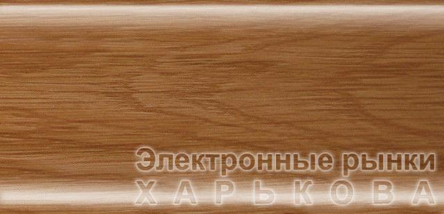 Плинтус напольный 56 мм с кабель-каналом Rico Leo  Дуб янтарный - Плинтусы на рынке Барабашова