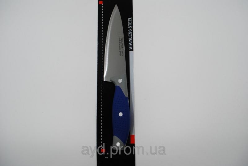 Нож Код товара 00010