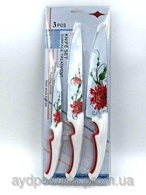 Набор ножей Код товара 00041