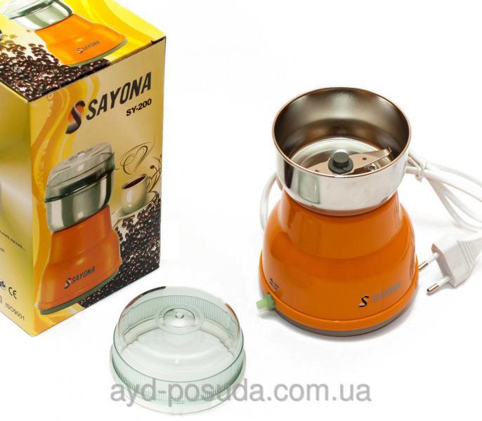 Кофемолка электрическая Код товара 00044