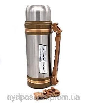 Термос металлический с ручкой Код товара 00169