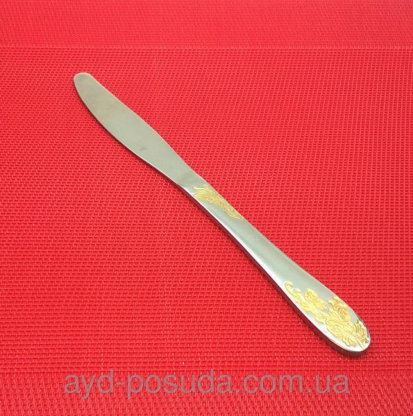 Нож столовый                 Код товара 00189