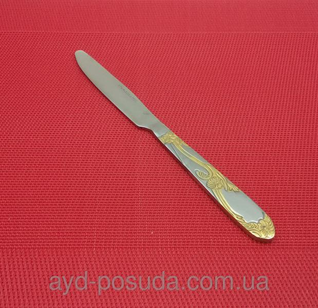Нож столовый                 Код товара 00194