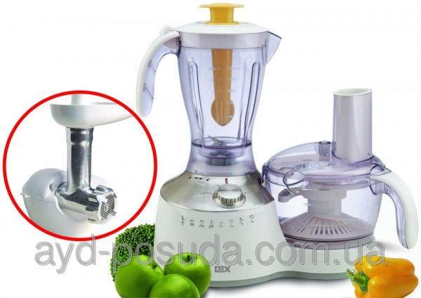 Кухонный комбайн Код товара 00367