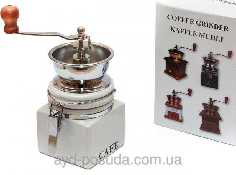 Ручная кофемолка. Код товара 00432