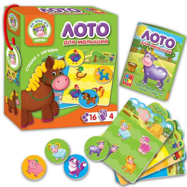 Лото «Ферма» для малышей (рус) Vladi Toy VT2100-01