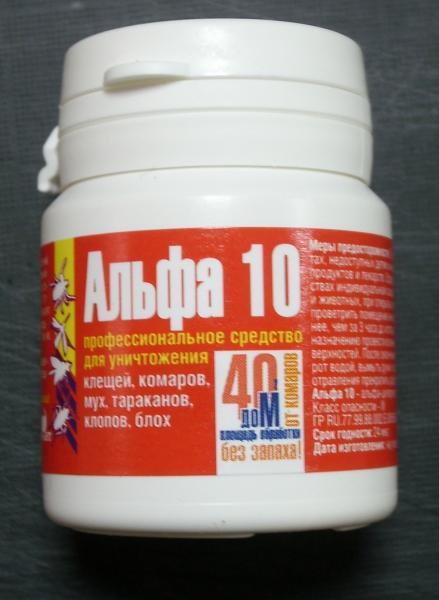Фото Средства от тараканов и муравьев АЛЬФА 10 СП смачивающийся порошок 5 гр.