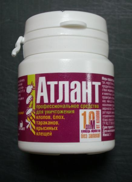 Атлант ВП, водорастворимый порошок 5 гр.