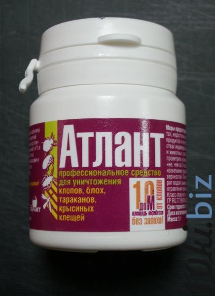 Атлант ВП, водорастворимый порошок 5 гр. Химические средства от насекомых в России