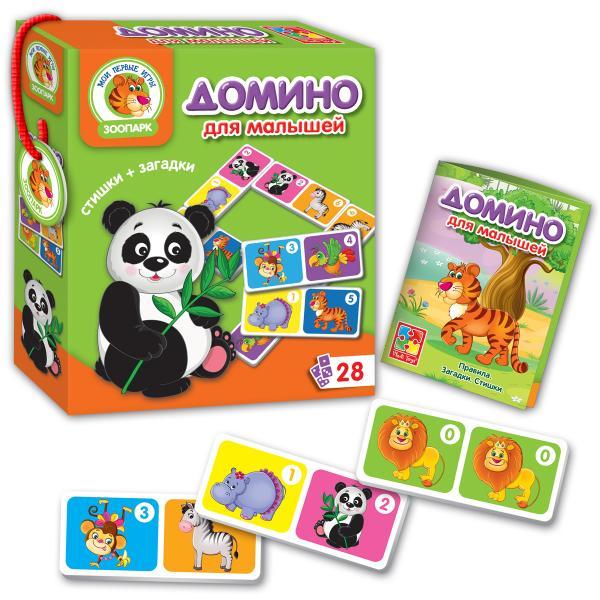 Домино «Зоо» для малышей Vladi Toys VT2100-02