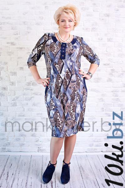 """Платье """"Манкловер"""" 567 купить в Лиде - Платья больших размеров"""