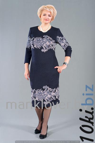 """Платье """"Манкловер"""" 597 купить в Лиде - Платья больших размеров"""