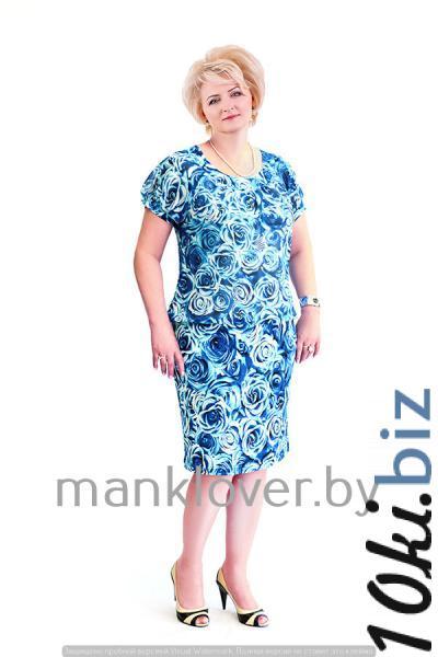 """Платье """"Манкловер"""" 605 купить в Лиде - Платья больших размеров"""