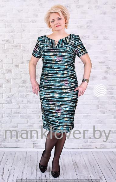 "Платье ""Манкловер"" 609"