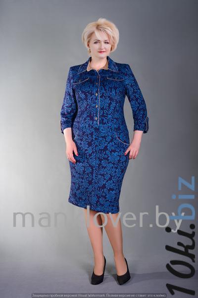 """Платье """"Манкловер"""" 644 купить в Лиде - Платья больших размеров"""