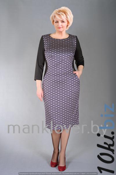 """Платье """"Манкловер"""" 647 купить в Лиде - Платья больших размеров"""