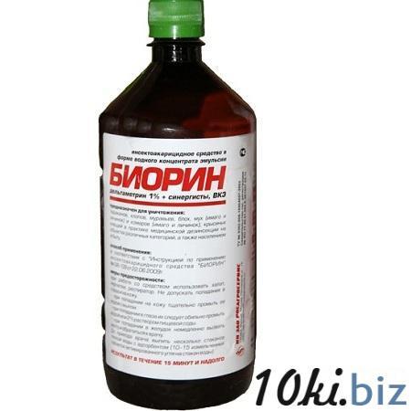 2 Биорин 1л. Химические средства от насекомых в России