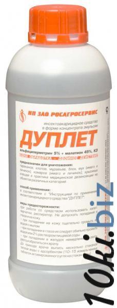 2 Дуплет 1 л. Химические средства от насекомых в России