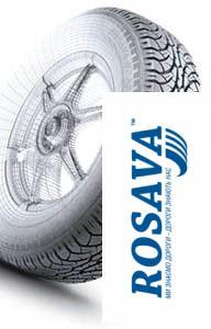Фото Шины для легковых авто, Всесезонные шины, R16 Шина 205/70 R16   AS-701