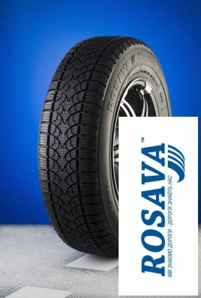Фото Шины для легковых авто, Зимние шины, R14 Шина 185/65R14 WQ-103