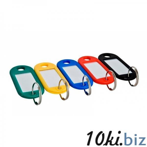 Брелок для ключей ARGO купить в Беларуси - Расходные материалы для офиса