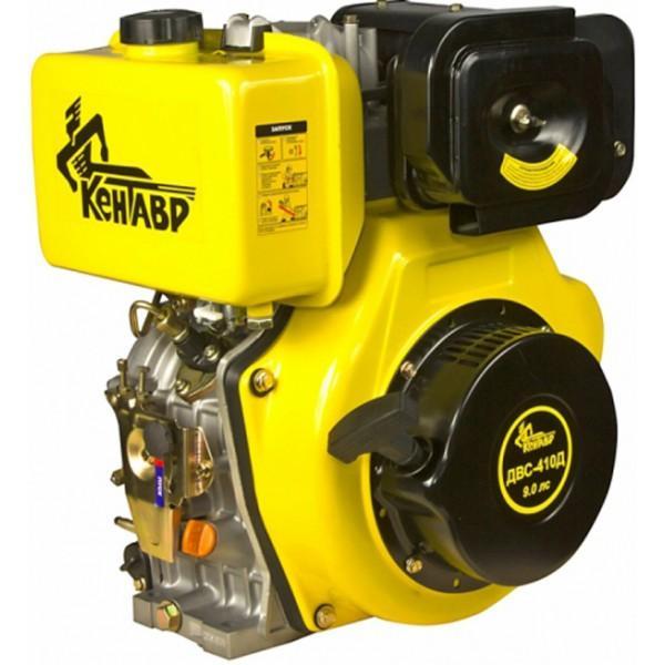 Двигатель дизельный со шпоночным валом Кентавр ДВС-410Д