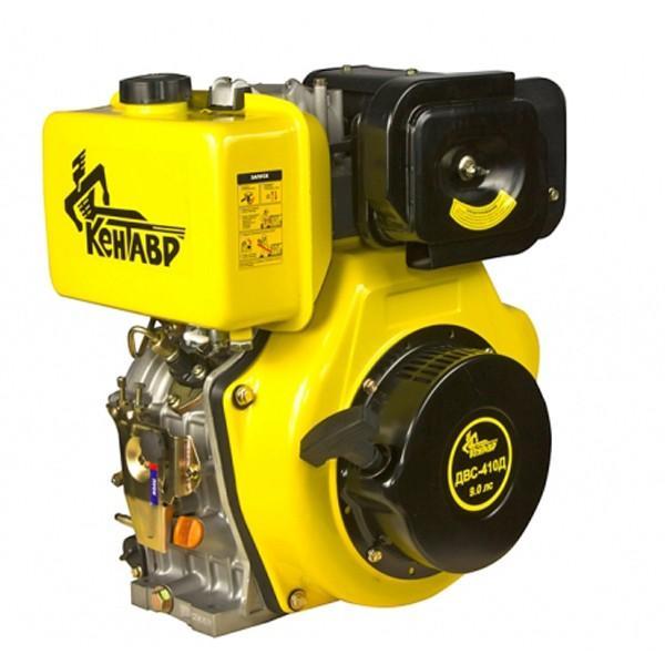 Двигатель дизельный со шлицевым валом Кентавр ДВС-410ДШЛ