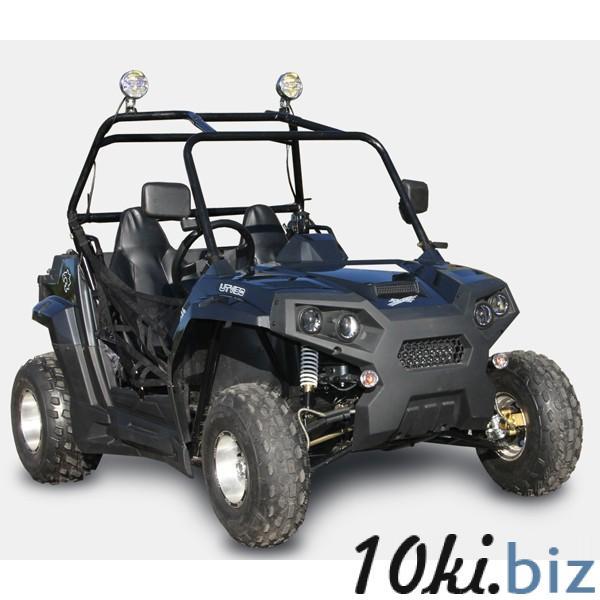 Квадроцикл Spark LZ150-1 UTV купить в Харькове - Квадроциклы и багги