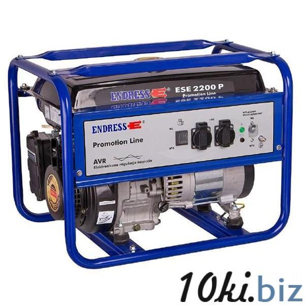 Бензиновый генератор ENDRESS ESE 2200P
