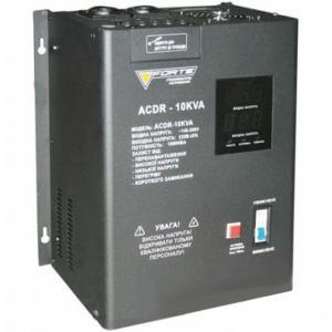 Стабилизатор напряжения Forte ACDR-10kVA (Настенный)