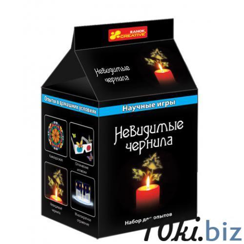 "Наукові ігри міні ""Невидимі чорнила"" ТМ Ранок 12116028Р Научные игры, наборы для опытов в Украине"