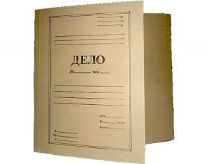Фото Папки, файлы, планшеты, портфели, сумки (ЦЕНЫ БЕЗ НДС), Папки ДЕЛО на завязках, скоросшиватели картонные, обложки Папка-скоросшиватель картонная