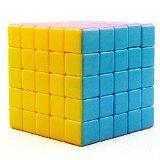 Кубик Рубика 5х5 QiYi High-Tiger