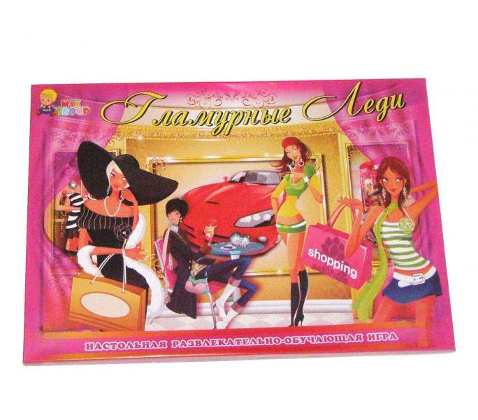 Настольная игра Гламурные леди