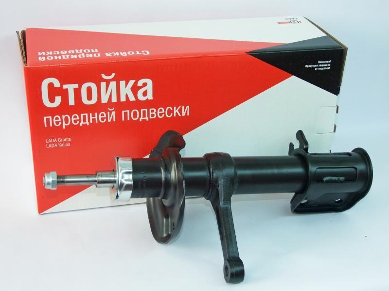 Амортизатор (стойка) в сб. 1118 перед левая АвтоВАЗ (СААЗ,ОАТ)
