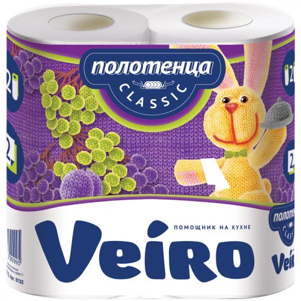 Полотенца бумажные VEIRO Classic 2сл, 2рул/упак, белые, 12.5 м.