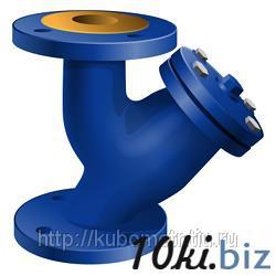 Фильтр сетчатый фланцевый HORNHOF (Польша) DN 40 - 200 купить в Ульяновске - Фланцы с ценами и фото