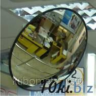 Зеркала обзорные для помещений D 300мм Обзорные зеркала безопасности в России