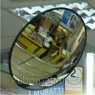 Фото Зеркала обзорные сферические и купольные Зеркала обзорные для помещений D 300мм