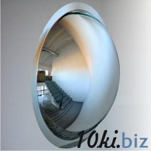 Зеркало купольное для помещений D 800 м купить в Ульяновске - Обзорные зеркала безопасности с ценами и фото