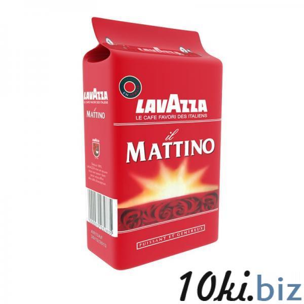 """Кофе молотый """"Lavazza"""" Mattino INT 250 г."""