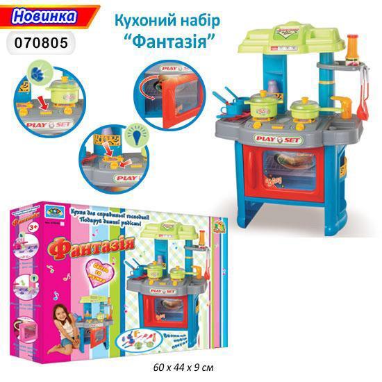 "игровой набор ""кухня"" 070805, на батарейках, микроволновка, посуда, в коробке: 60х43х10 см"