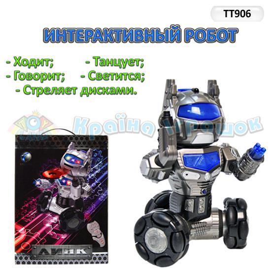 """робот интеракт. tt906 (796276r) (6шт)""""линк"""" 2вида,батар.,говор.,ходит,танц.,поет,в кор. 29,5*15*40см"""