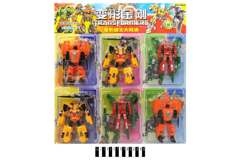 робот  - трансформер   283с